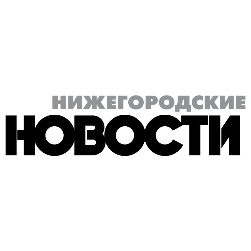 Nizhegorodskie Novosti vector