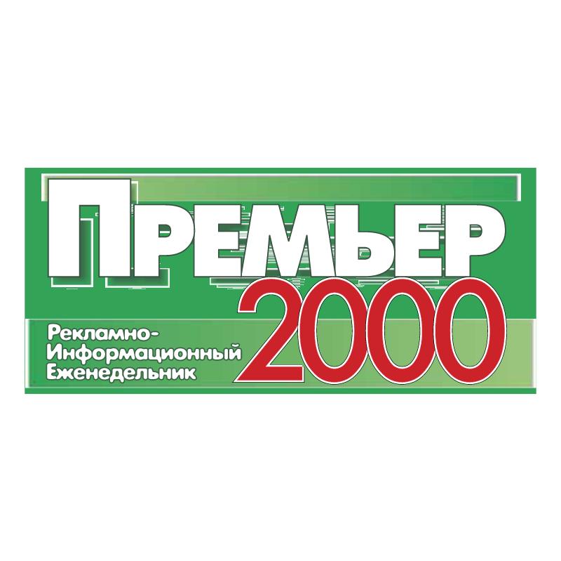 Premier 2000 Newspaper vector