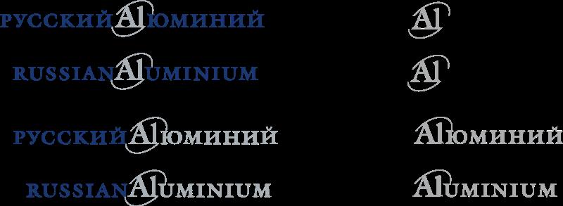 Russian Aluminium vector