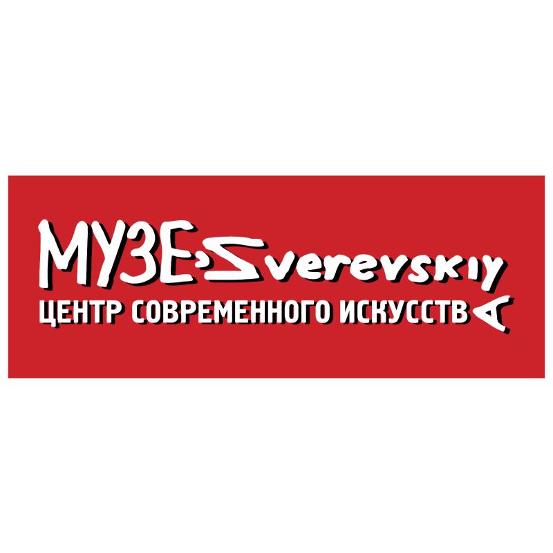 Museum Zverevskiy vector