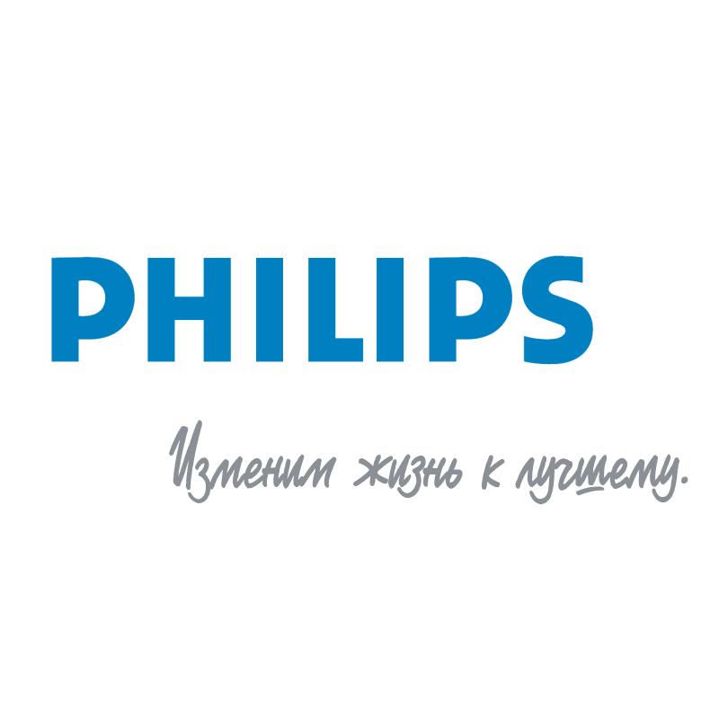 Philips vector