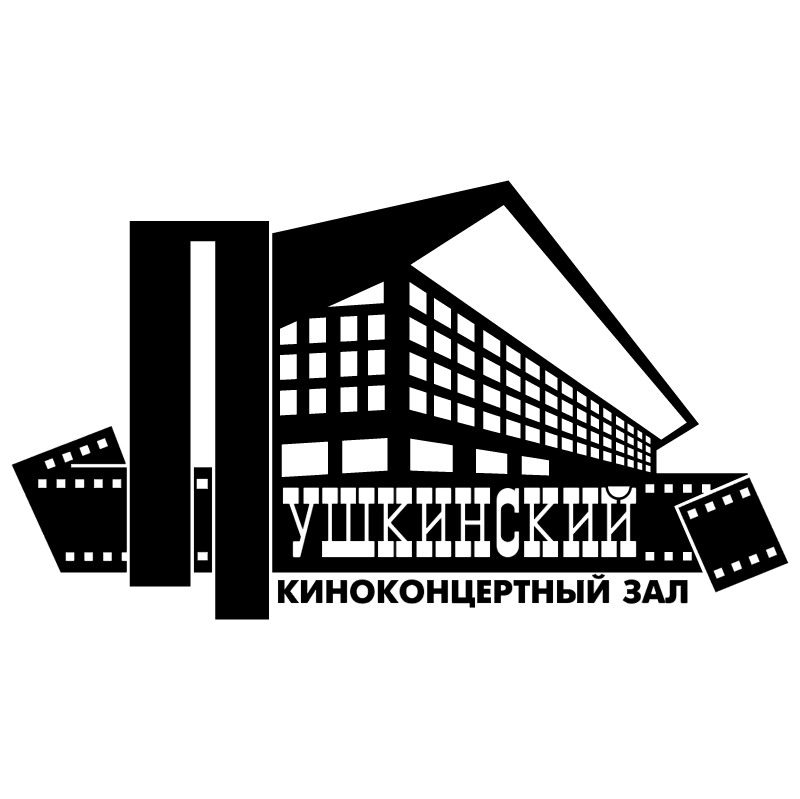 Pushkinsky Cinema vector