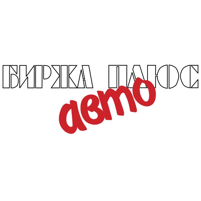 Birzha plus Auto vector logo