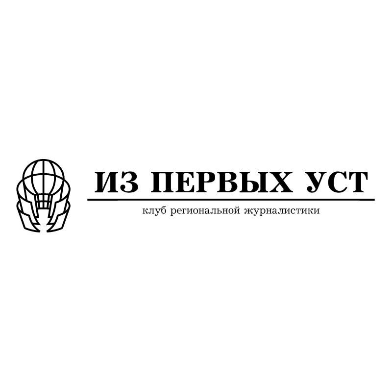 Iz Pervyh Ust vector