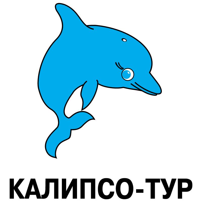 Kalipso Tur vector