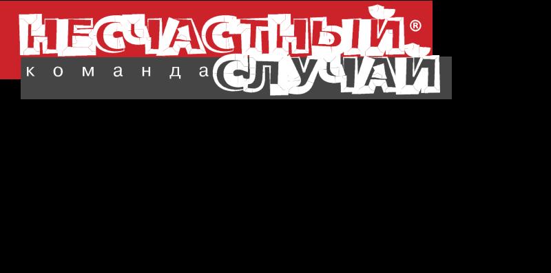 Nestchastnij Slutchaj vector logo