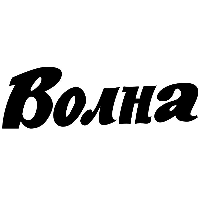 Volna Z vector logo