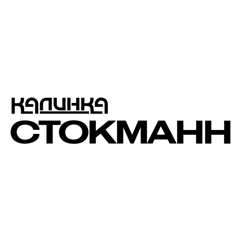 Kalinka Stockman vector