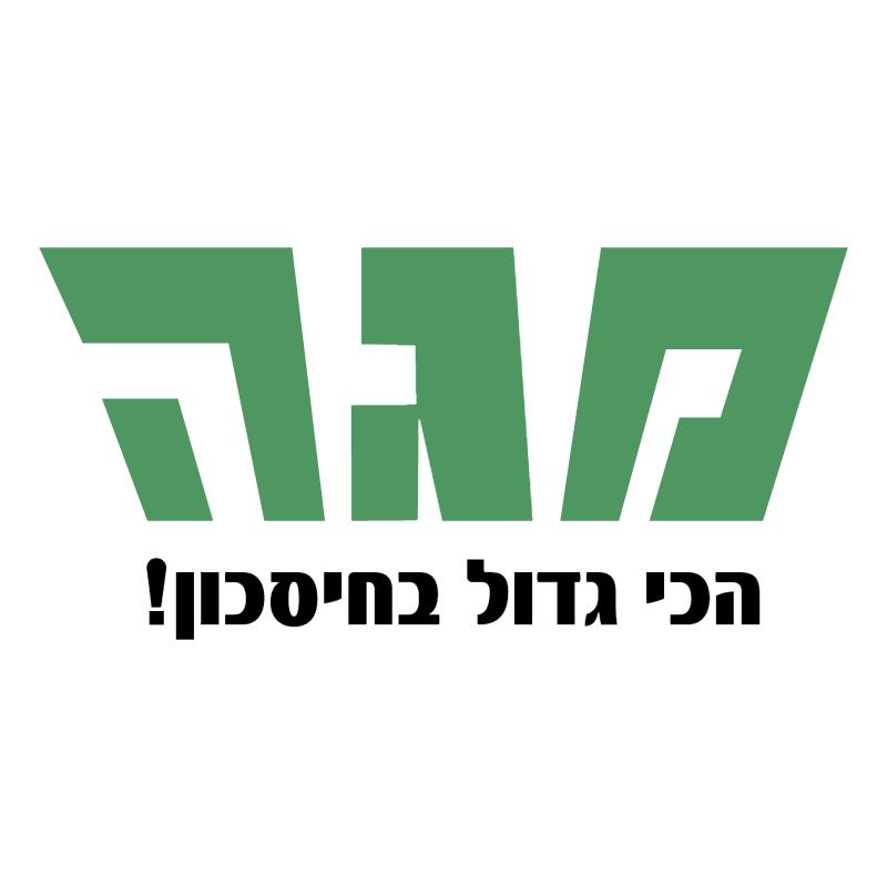 Mega vector logo