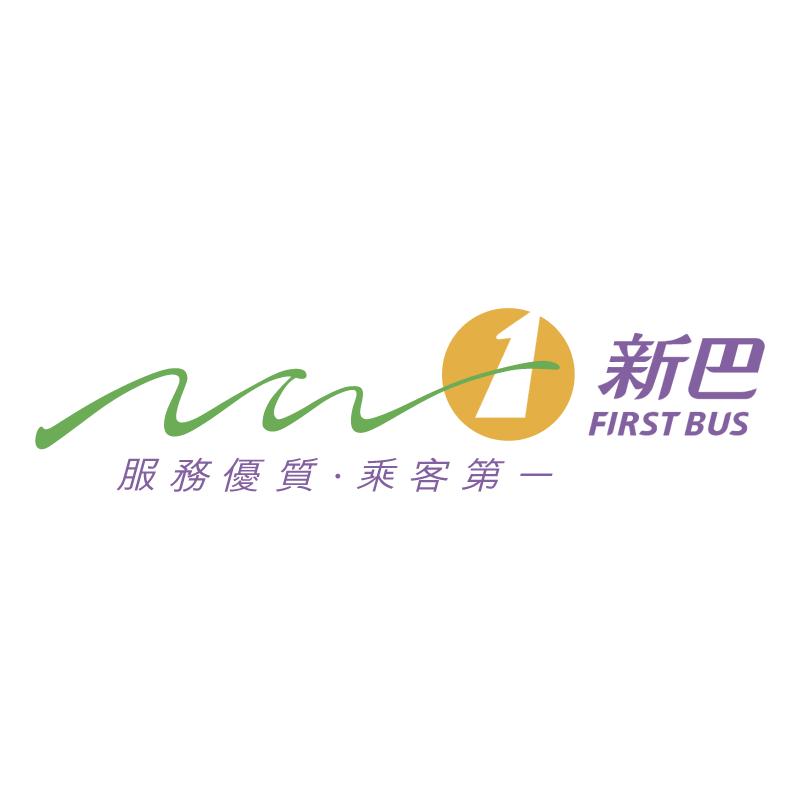 New World First Bus vector logo