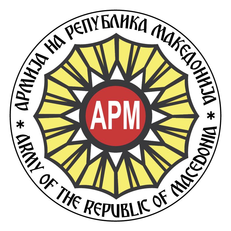 Armija na Republika Makedonija vector
