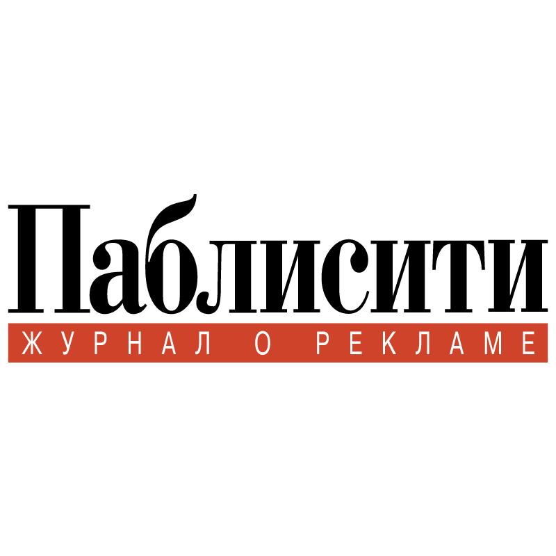 Pablisity vector logo