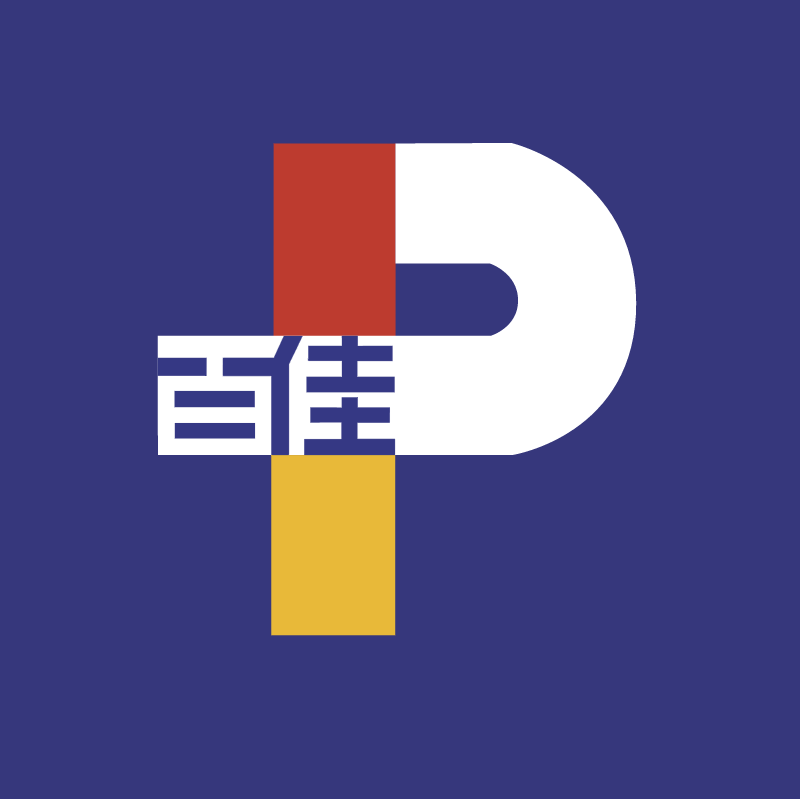 Park n' Shop vector