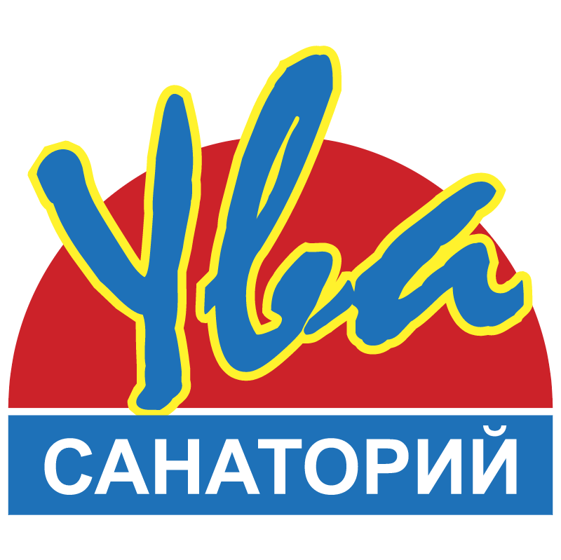 Uva vector
