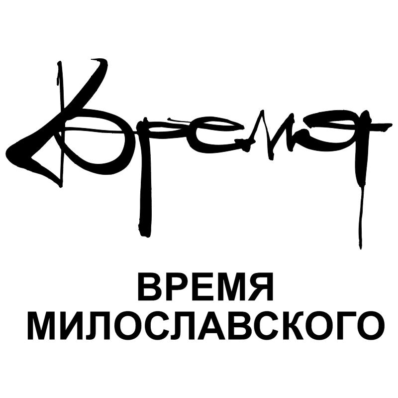 Vremya Miloslavskogo vector