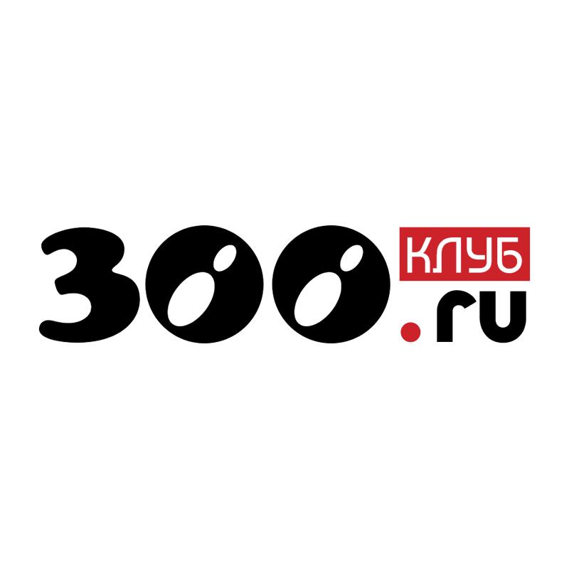 300 RU vector
