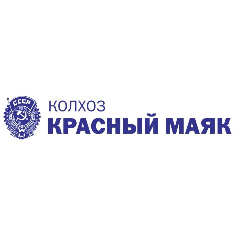 Krasniy Mayak vector logo
