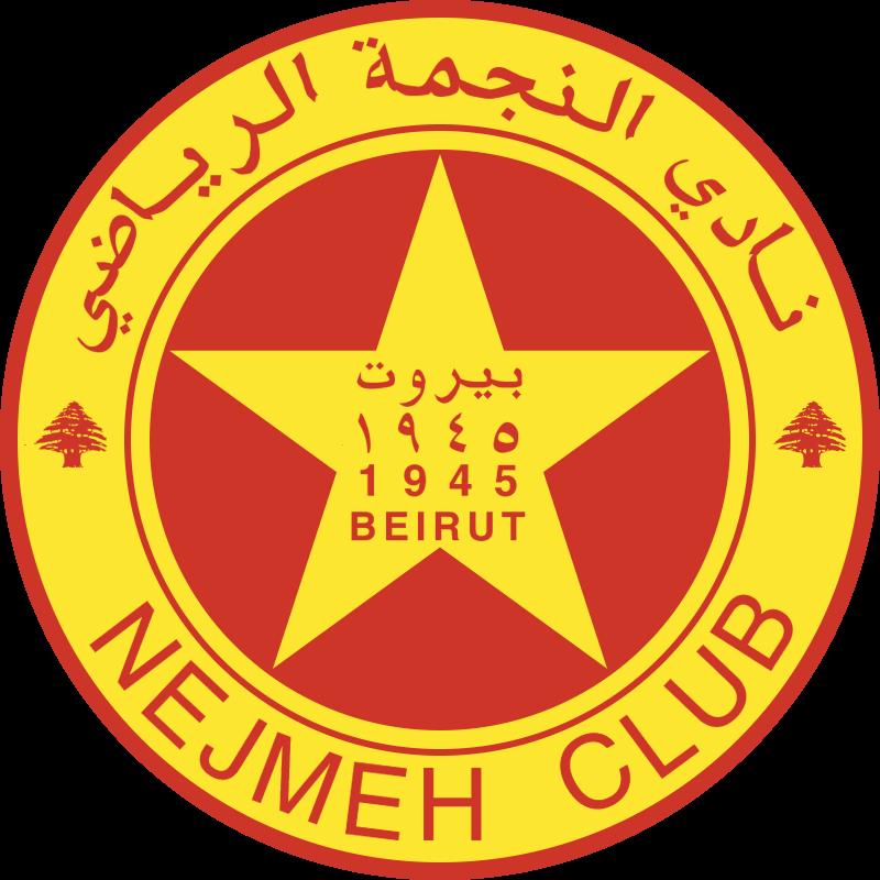 NEJMEH 1 vector logo