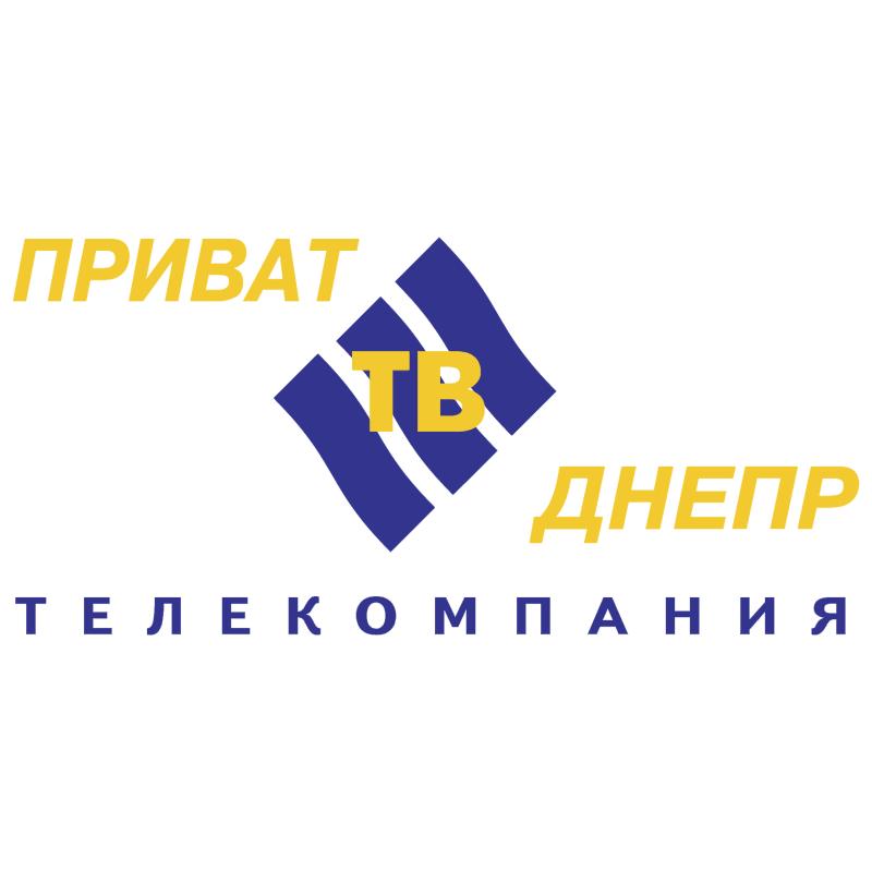 Privat Dnepr TV vector