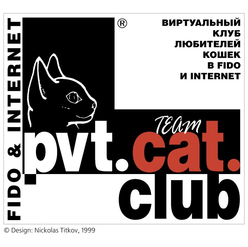 pvt cat club vector logo