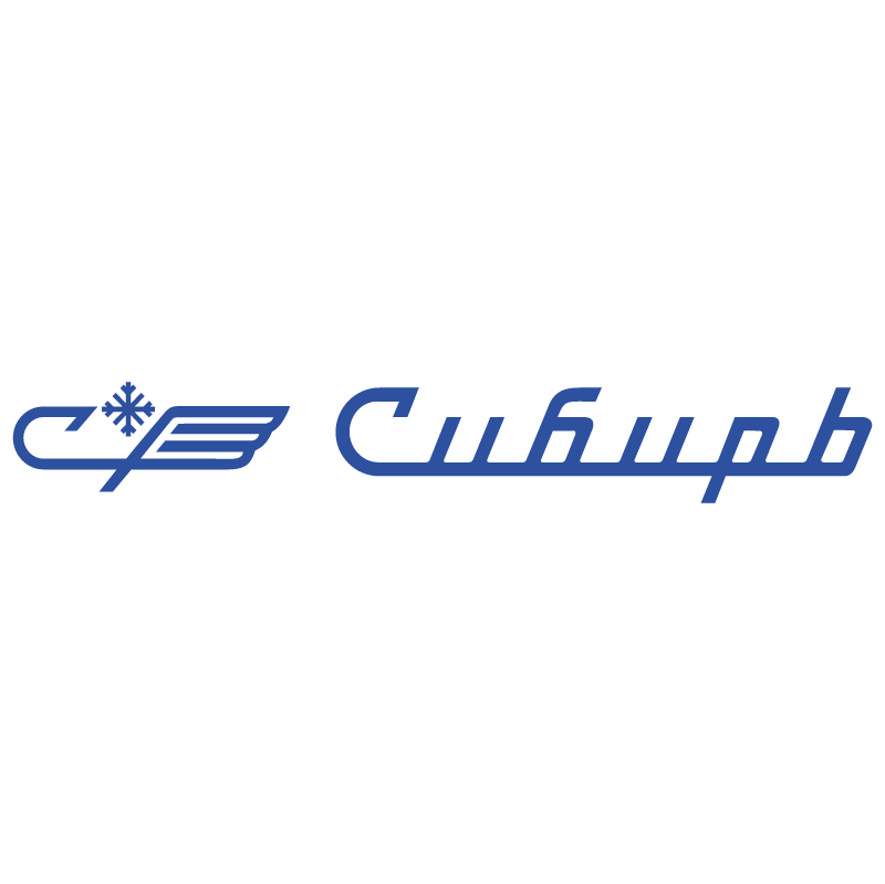Sibir vector logo