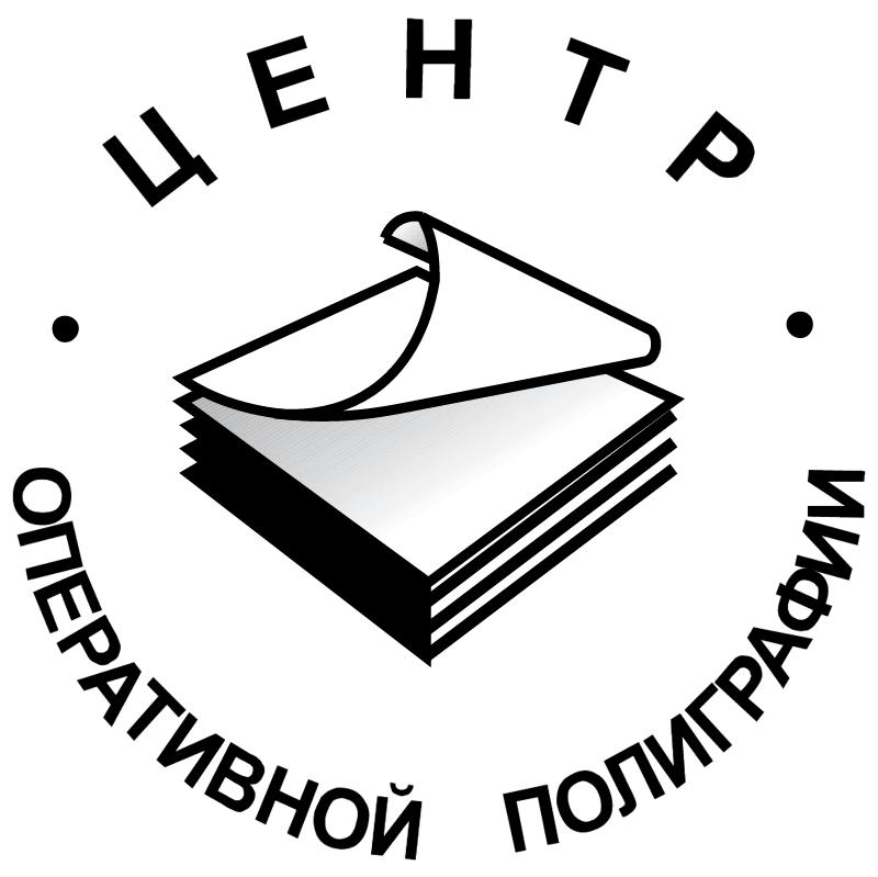 Center Operativnoi Poligraf vector
