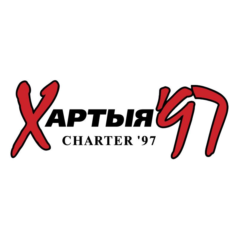 Charter97 vector