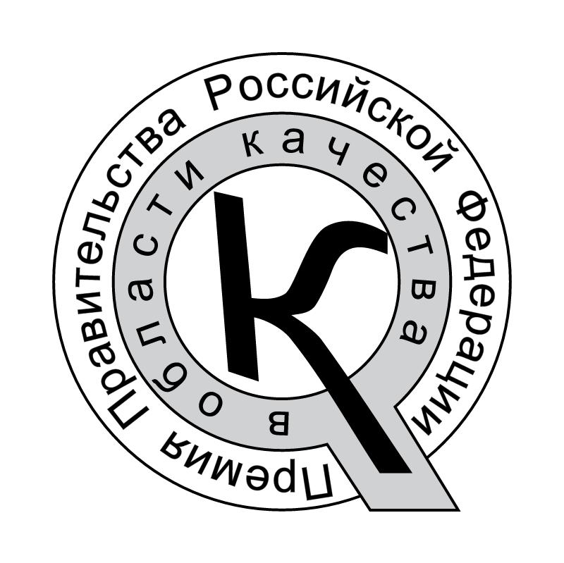 Quality vector logo