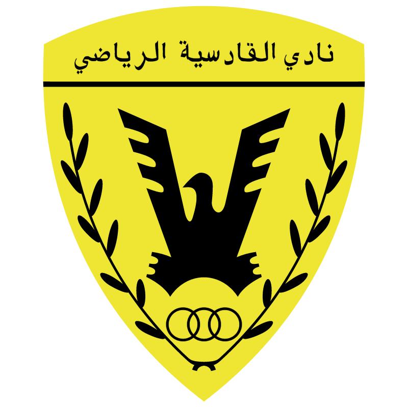 Al Qadysia 11352 vector