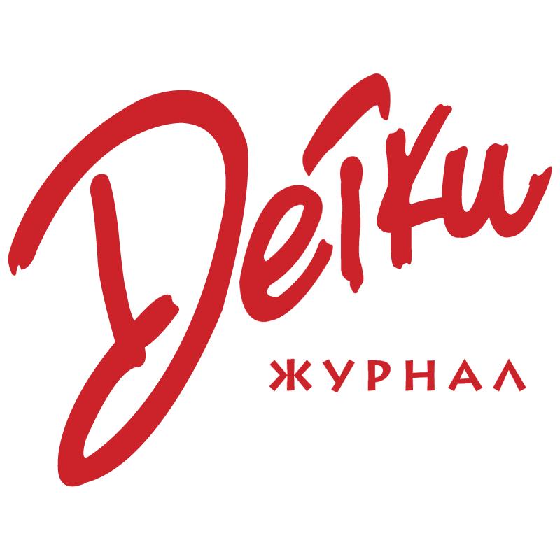 Detki Magazine vector
