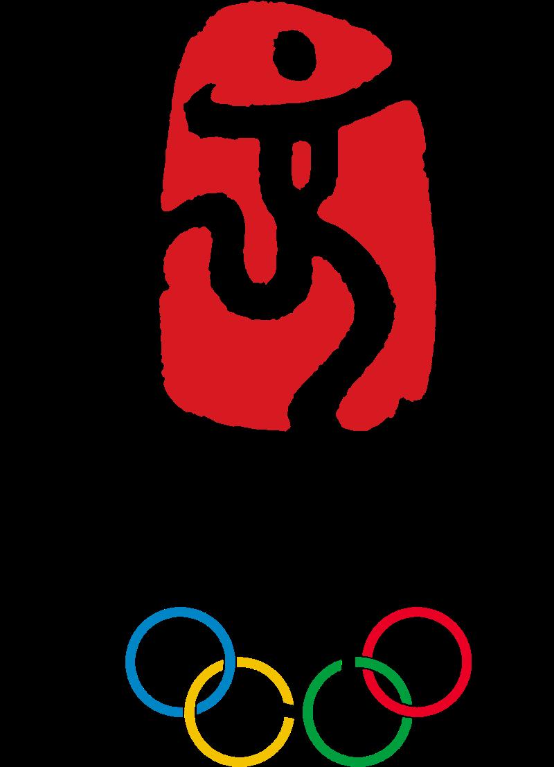 Olympics Beijing 2008 vector