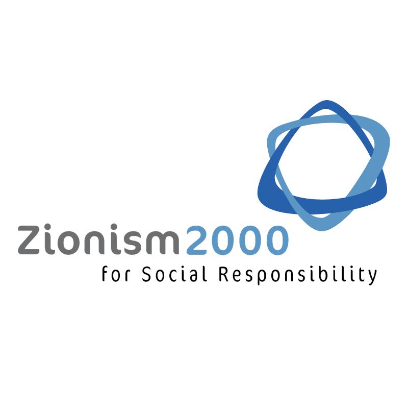 Zionism 2000 vector logo