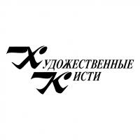 Khudogestvennye Kisti vector