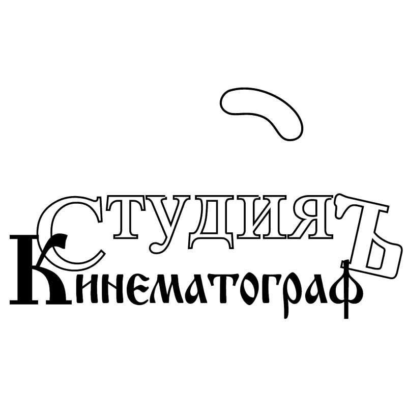Kinematograf Studio vector
