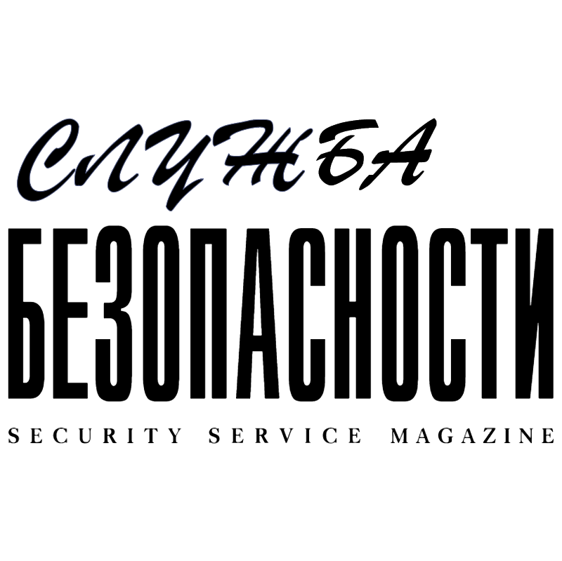 Security Service vector