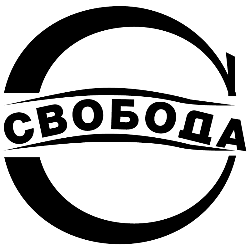 Svoboda vector logo