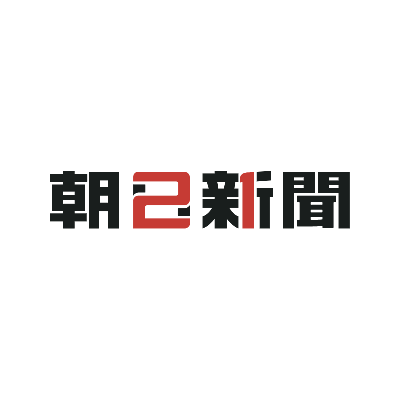 Asahi Shimbun 56587 vector