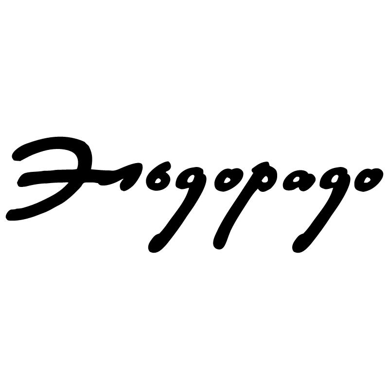 Eldorado vector logo