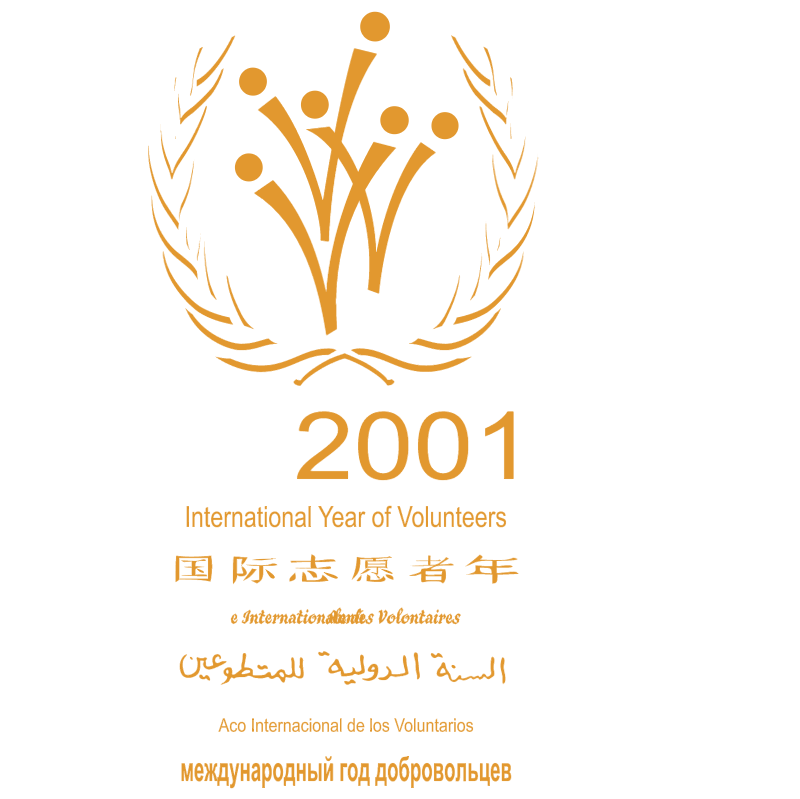 International Year of Volunteers vector