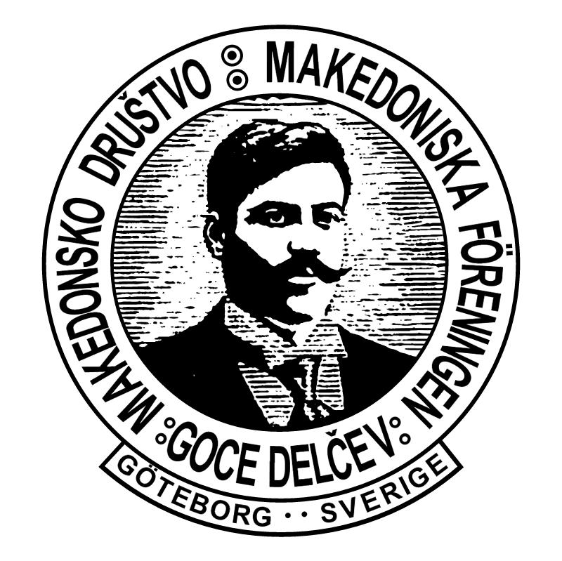 Makedonsko Drustvo Goce Delcev vector