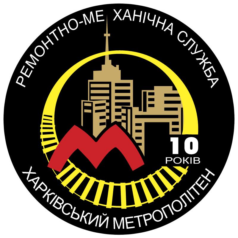 Metro Kharkiv vector