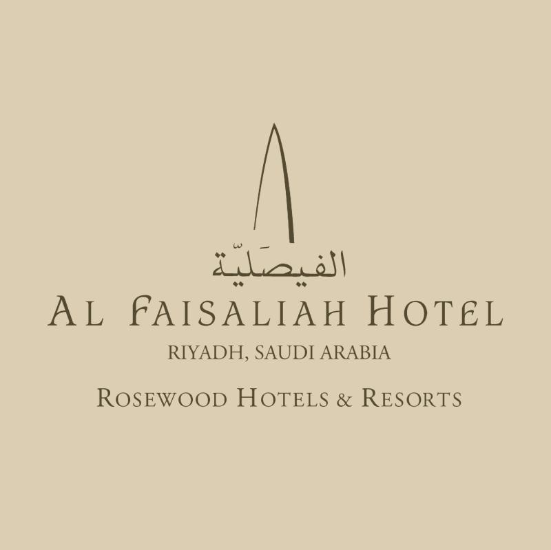 Al Faisaliah Hotel 67214 vector
