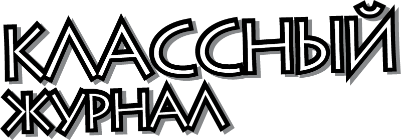 Classniy Zhurnal logo vector