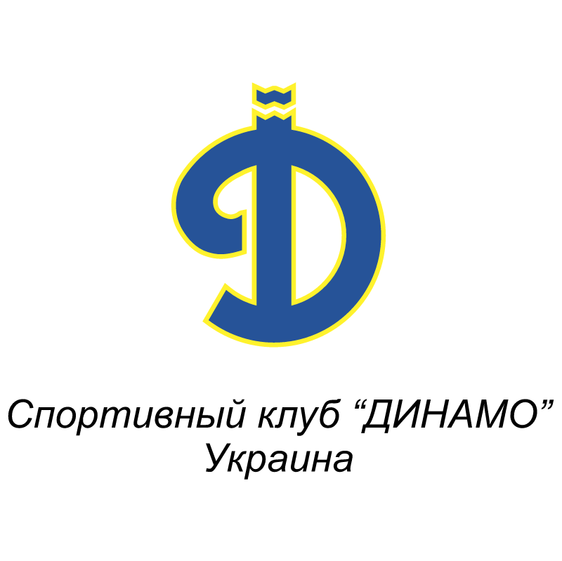 Dinamo Ukraine vector logo