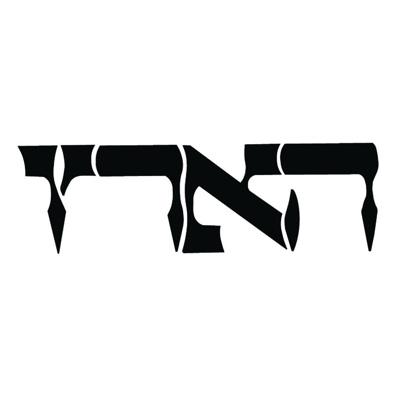 Haaretz vector