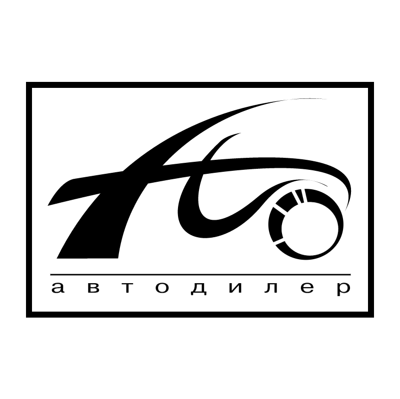 AutoDealer vector