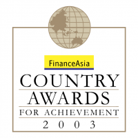 Country Awards For Achievement 2003 vector