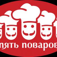 Five cooks vector