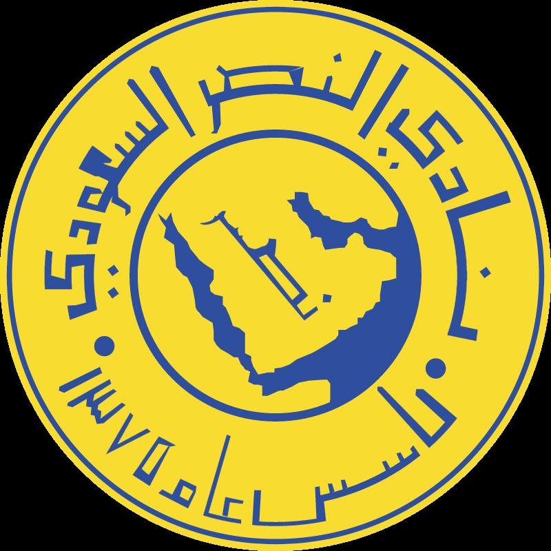 ALNASS 2 vector logo
