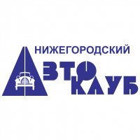 Nizhegorodsky Autoclub vector